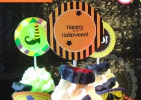 Qué es Halloween?